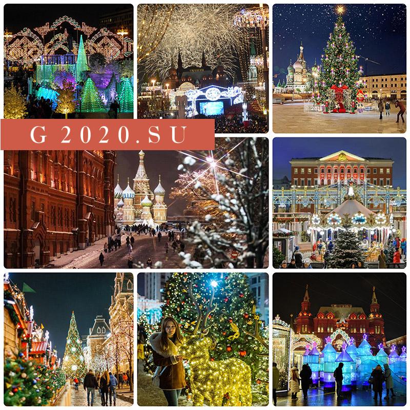 Погода в Москве на январь 2020 от Гисметео, ФОБОС, Яндекс