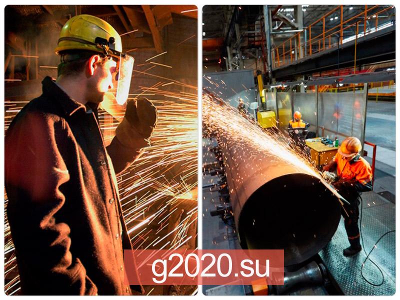День металлурга 2022