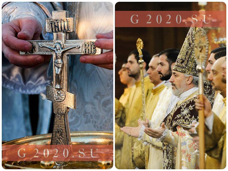 Армянское Рождество в 2020 году, какого числа, традиции, обряды, поздравления