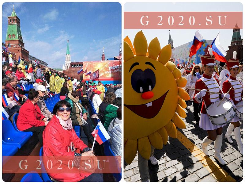 Майские праздники в 2020 году в России, как отдыхаем, производственный календарь
