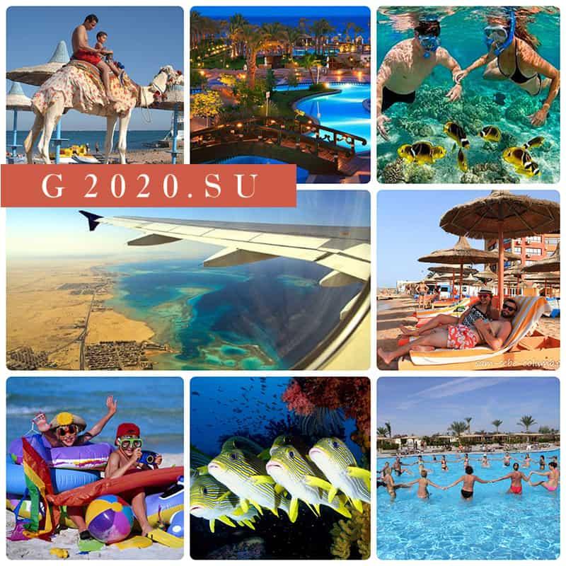 Когда откроют Египет для туристов в 2019-2020 году