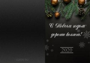 Новые картинки с Новым годом