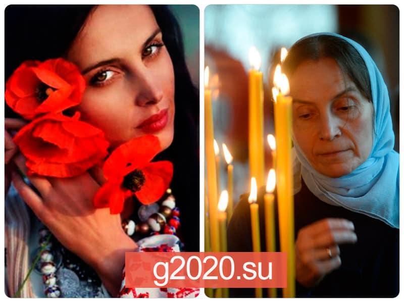 Рождество Пресвятой Богородицы 2022