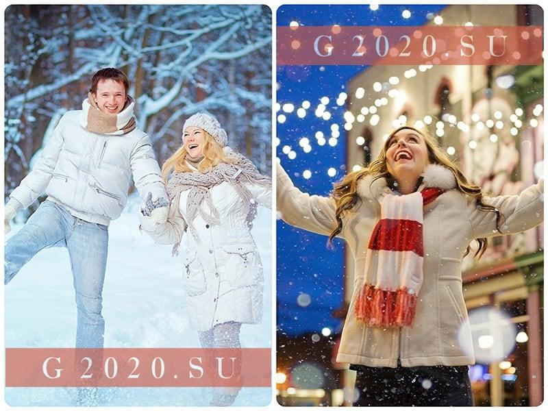 Как правильно встречать Новый год 2020 чтобы сделать его счастливым