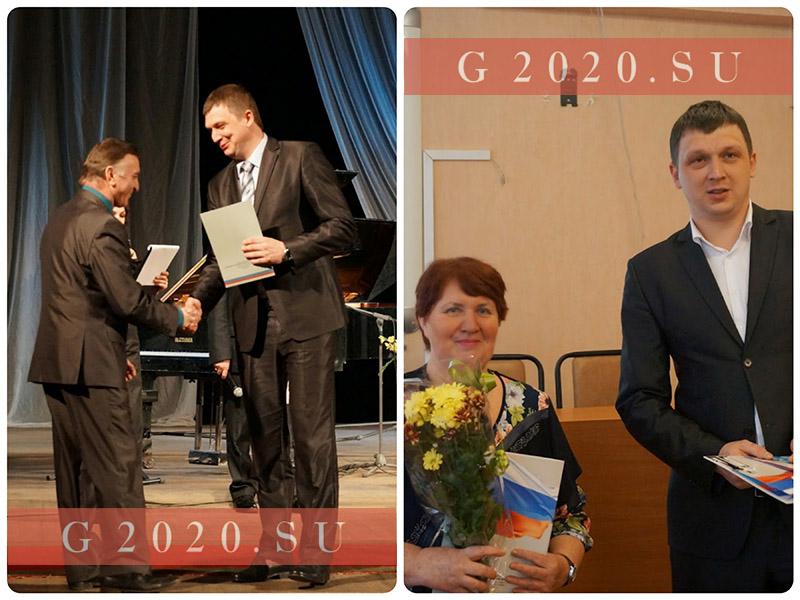 Всемирный день охраны труда 2020, какого числа, мероприятия, поздравления