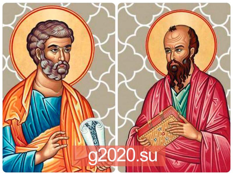 День Петра и Павла 2022
