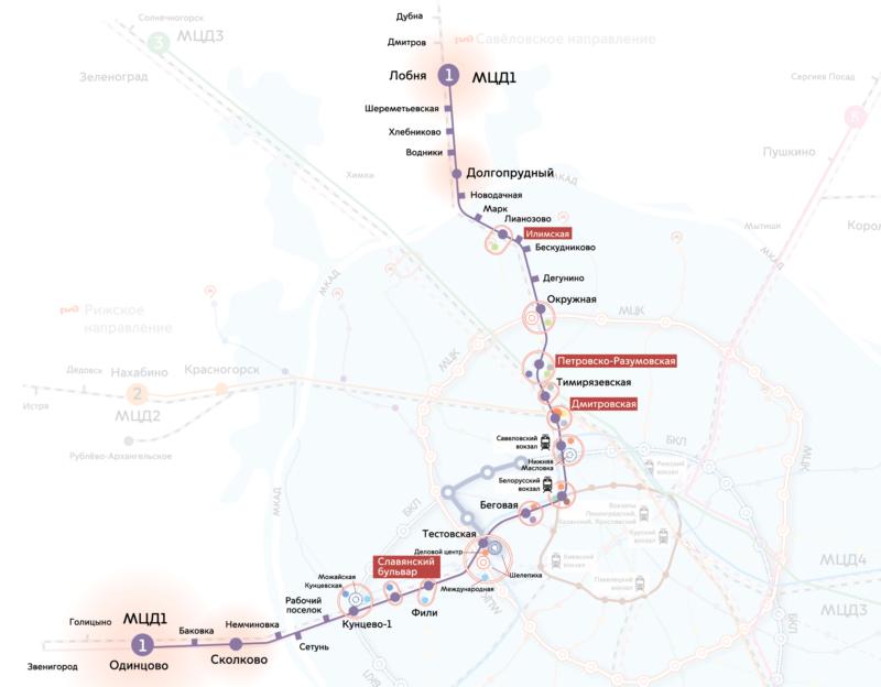 Карта метро Москвы 2020 с новыми станциями, с расчетом времени