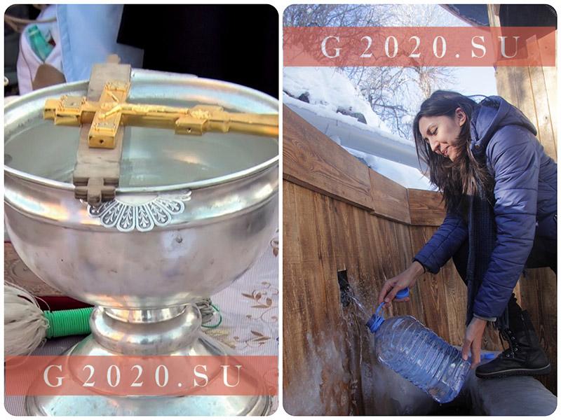 Когда набирать воду на Крещение 2020