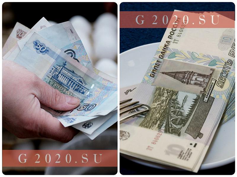 МРОТ в 2020 году в России с 1 января, повышение, последние новости, сколько составляет