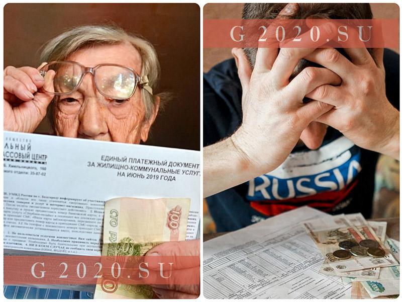 Повышение тарифов ЖКХ с 1 января 2020 года в России, в Москве, последние новости по регионам