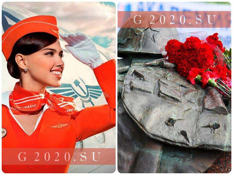 Выходные в феврале 2020 года в России, как отдыхаем, календарь