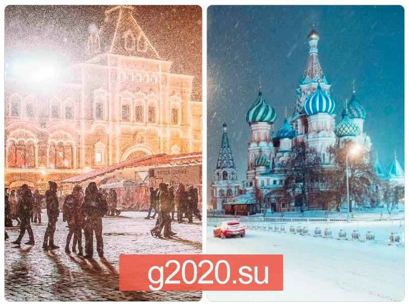 Погода на январь 2022 в Москве и Московской области