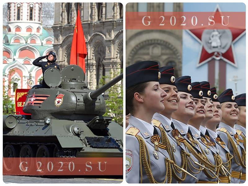 Парад Победы 2020, 75 годовщина, кто приедет, что покажут, как попасть