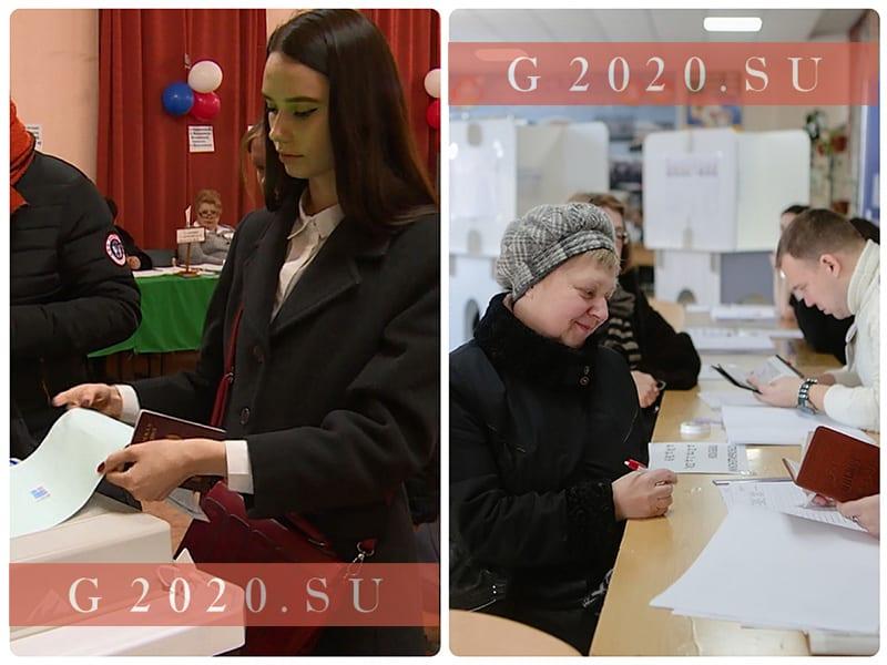 Общероссийское голосование по поправкам в Конституцию 2020